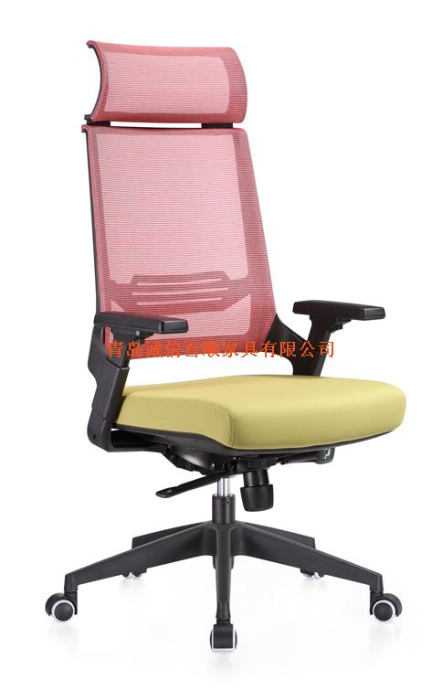 明森达办公椅a814-4 深红 绿